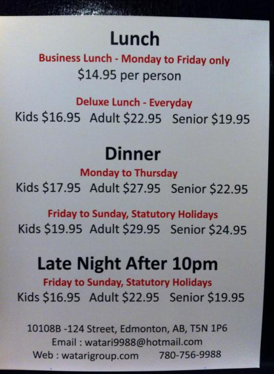 Watari's current pricing as of October 2014. Photo courtesy of Watari's Facebook page.