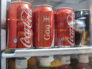 Personalized cans of Coca Cola in Hong Kong