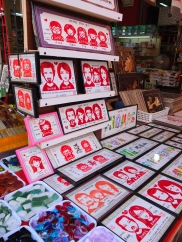 Souvenirs at the market in Singapore's Chinatown. That cutout near the bottom looks like me!