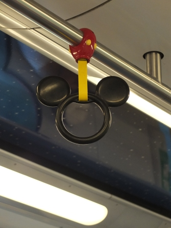 A handle on the train that takes you to and from Hong Kong Disneyland