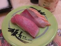 Assorted sashimi at Itacho Sushi