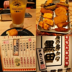 Tempura skewers for dinner...the cheese ones were the best!